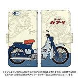XPERIA XZ SO-01J 手帳型 ケース [デザイン:03.C100(Blue)] Honda Super CUB スーパーカブ エクスペリア スマホ カバー