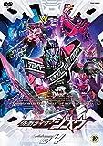 仮面ライダージオウ VOL.4 [DVD]