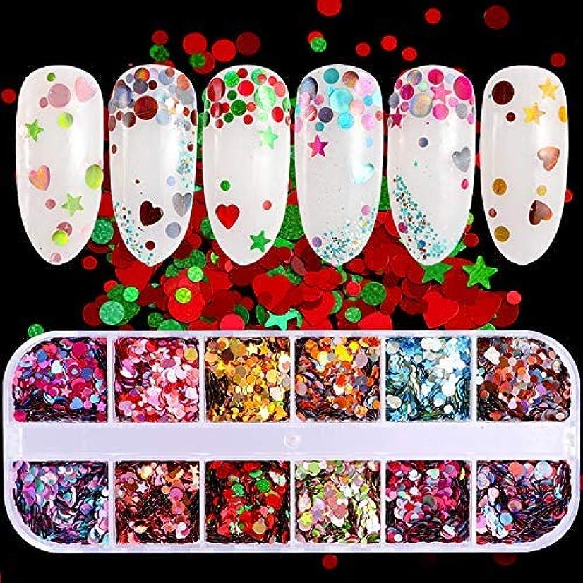 キュービック色給料1ボックスミックスカラー3サイズミックスラウンドスターハートグリッターホログラフィックスパンコールネイルアートパイレットデカールDIYチップ