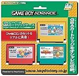 ゲームボーイアドバンス専用 ファミコンカセット型GBAカートリッジケース 第1弾セット