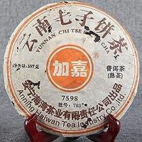 357g(0.787LB)熟したプアーティーチャイニーズプアーティー紅茶チチティーケーキ調理済み茶古木プアーティーヘルスケアプアーティーヘルシープアーティーグリーンフード
