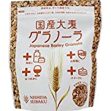 国産大麦グラノーラ 200g【12袋セット】