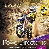 PowerDirector 16 Ultimate Suite  |ダウンロード版