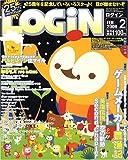 LOG IN (ログイン) 2006年 02月号