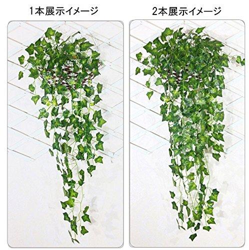 壁掛け 吊り 人工観葉植物 造花 インテリア いろいろ選べる 癒しのグリーン /V438S-3 (アイビー, 3本)