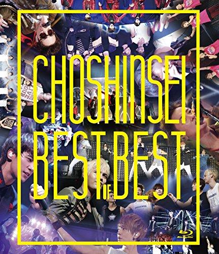Best of Best [Blu-ray]の詳細を見る