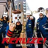 ライオン / 流田Project