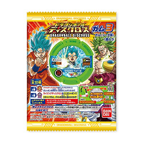 ドラゴンボール ディスクロスガム3 20個入 食玩・ガム (ドラゴンボール)