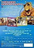 アルフ 〈ファースト・シーズン〉 コレクターズBOX [DVD] 画像