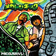 MEGARYU「DRIVER feat.キマグレン」のジャケット画像