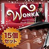 ホワイトデー (セット品) WONKA ウォンカチョコレート キャラメル (発売10周年目リニューアル) 15個セット BOXパッケージ付き (チャーリーとチョコレート工場)