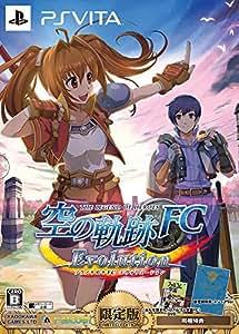 英雄伝説 空の軌跡 FC Evolution 限定版 - PS Vita