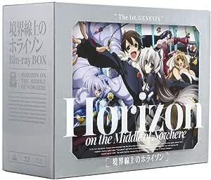 境界線上のホライゾン Blu-ray BOX (特装限定版)