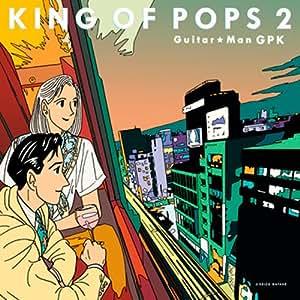 King Of Pops 2