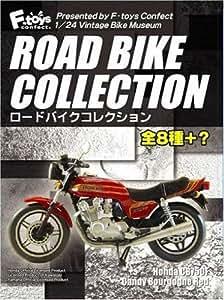ロードバイクコレクション 1BOX (食玩)