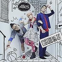 Calling U(初回生産限定盤)(DVD付)