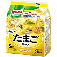 クノール ふんわりたまごスープ 6.8g 5食