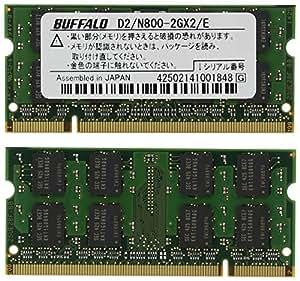 BUFFALO ノートPC用増設メモリ PC2-6400 (DDR2-800) 2GB 2枚組 D2/N800-2GX2/E