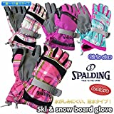スキー手袋 グローブ 子供用 女の子 ガールズ キッズ ジュニア SPALDING(スポルディング) pz-skitb01