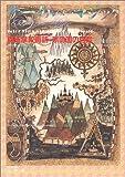 サークル・オブ・マジック / デブラ・ドイル のシリーズ情報を見る
