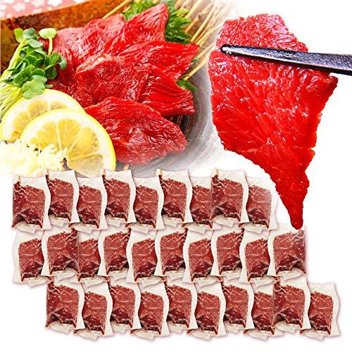 馬刺し 上赤身 熊本産 ブロック肉 30 人前 小分け 1,500g 50g×30 パック
