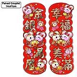 14 * 41cm Paired Door Couplet Duilian - Happy Zodiac Mouse Family (Jin Yin Cai Bao; Xin Fu)