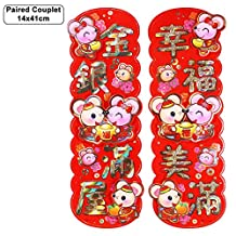 14 * 41cm Paired Door Couplet Duilian - Happy Zodiac Mouse Family (Jin Yin Cai Bao; Xin Fu)