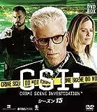 CSI:科学捜査班 コンパクト DVD-BOX シーズン15[KWDD-81224][DVD]