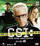 CSI:科学捜査班 コンパクト DVD-BOX シーズン15[DVD]