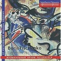 Tischenko: Symphony 6