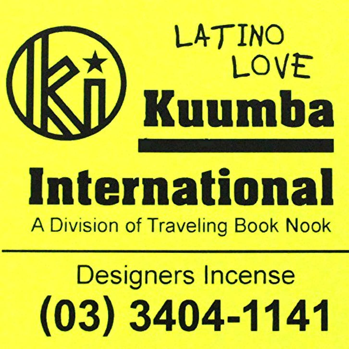 受益者裁判官歯科の(クンバ) KUUMBA『incense』(LATINO LOVE) (Regular size)