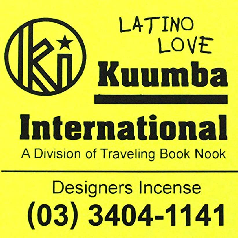 実際に乱暴なマークダウン(クンバ) KUUMBA『incense』(LATINO LOVE) (Regular size)