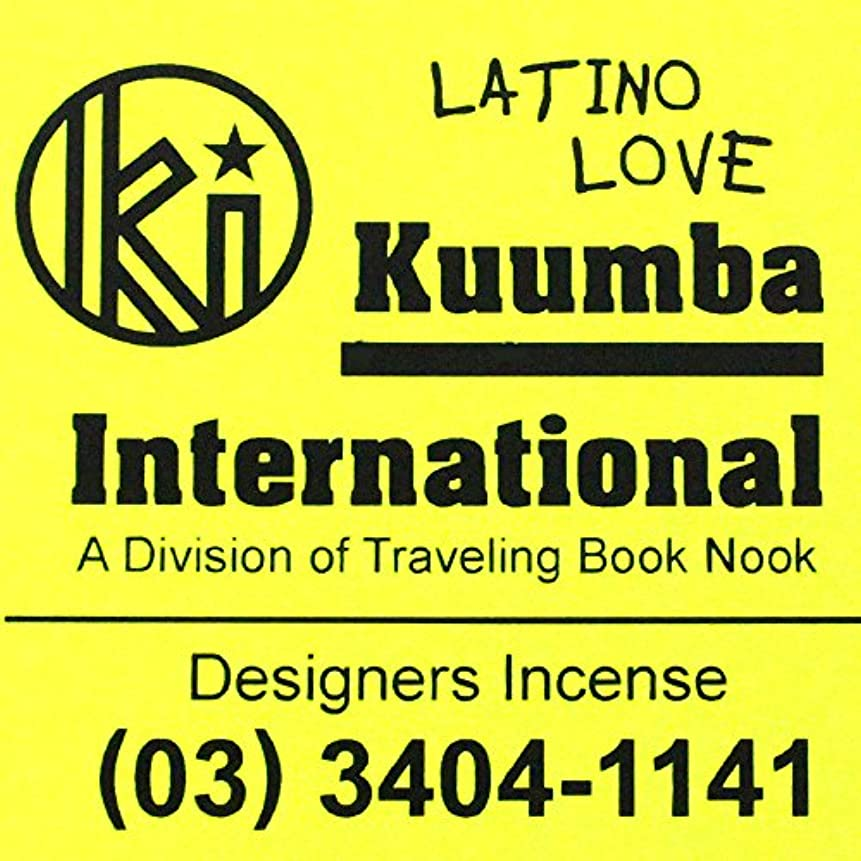 支出電話記念碑的な(クンバ) KUUMBA『incense』(LATINO LOVE) (Regular size)