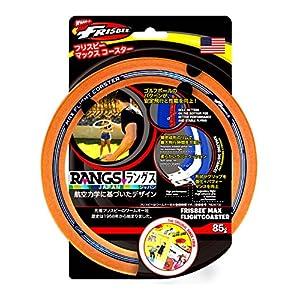 ラングスジャパン(RANGS) フリスビー マックスコースター オレンジ