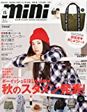 mini(ミニ) 2015年 10 月号 [雑誌]