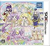 3DS アイドルタイムプリパラ 夢オールスターライブ! (...