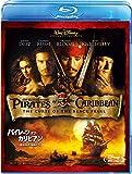 パイレーツ・オブ・カリビアン/呪われた海賊たち[Blu-ray/ブルーレイ]