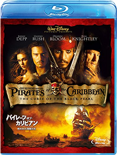 パイレーツ・オブ・カリビアン/呪われた海賊たち(期間限定) [Blu-ray]の詳細を見る