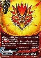 ドラゴンシールド 太陽の盾 上 バディファイト 第1弾 めっちゃ!! 100円ドラゴン x-cp01-0064