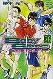ベイビーステップ(26) (講談社コミックス)