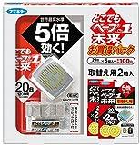 Amazon.co.jp【フマキラー】どこでもベープNO.1 未来 メタリックグレー 本体+取替用5個入り 数量限定 お買い得パック 20日×5個=100日使える!