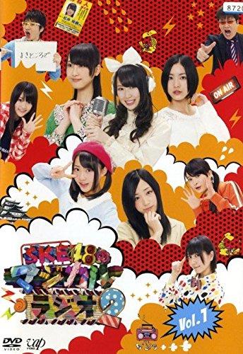 SKE48のマジカル・ラジオ2 [レンタル落ち] 全3巻セット [マーケットプレイスDVDセット]