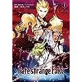 Fate/strange Fake (1) (TYPE-MOON BOOKS)