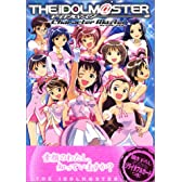 アイドルマスター キャラクターマスター (DNAメディアブックス)