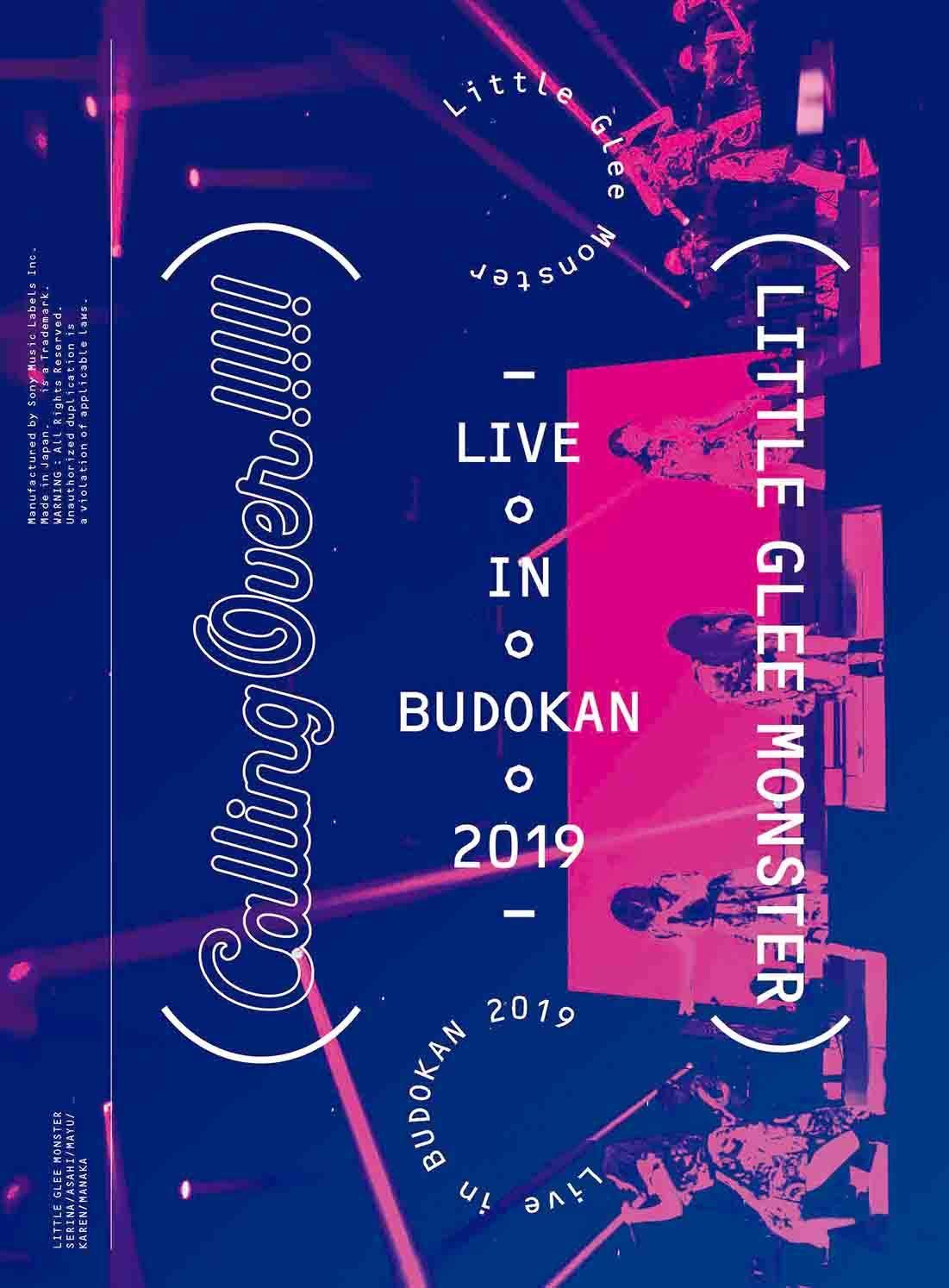 Amazon Co Jp Little Glee Monster Live In Budokan 2019 Calling