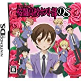 桜蘭高校ホスト部DS(通常版)