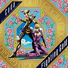 Fighting Gold Englishi Ver.♪CodaのCDジャケット