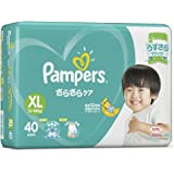 Pampers Baby Dry Tape Diapers, XL, 40 Count