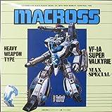 1/170 VF-1S Super Valkyrie Max Special 1:170 Macross, Vintage Japanese Kits, Classic Anime Kits ARII [並行輸入品]