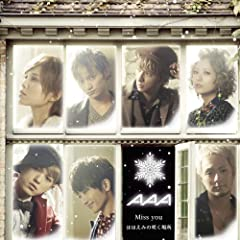 Miss you♪AAA